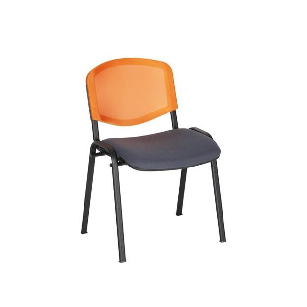 Chaise résille empilable